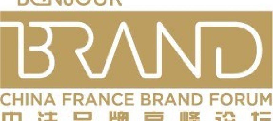 La rencontre de l'industrie créative et de l'entrepreneuriat chinois