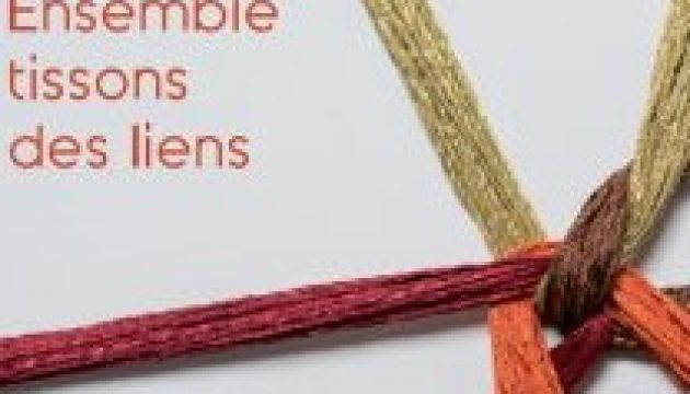 Visites – découverte en Terre de Tisseurs Entreprises textiles